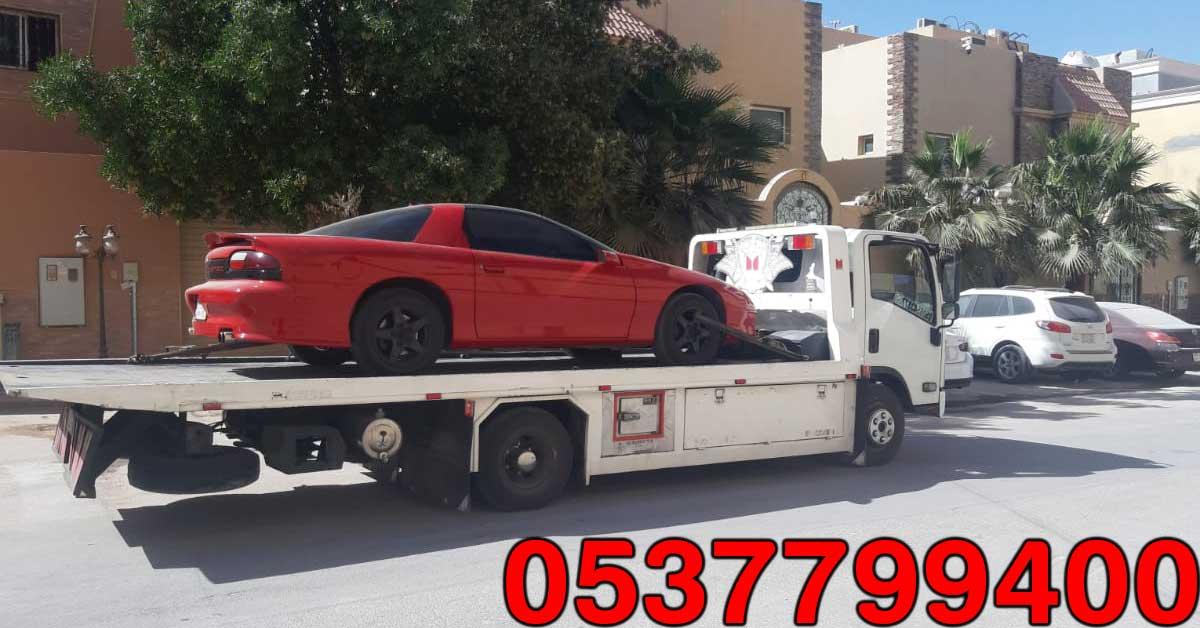 سطحه الرياض لنقل السيارات بأسعار رخيصة!